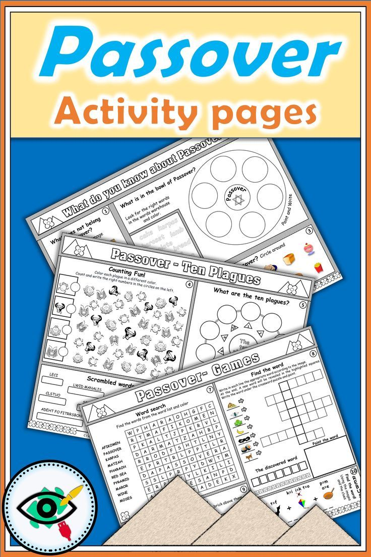 Passover Focus Pages Activities For Primary School Homeschooling