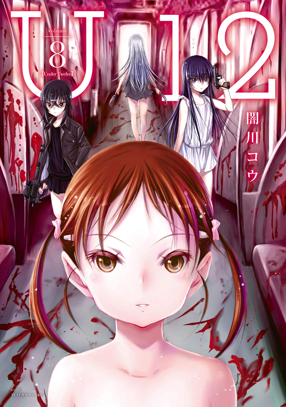 U12 (Under 12) (Title) MangaDex in 2020 Anime, Book