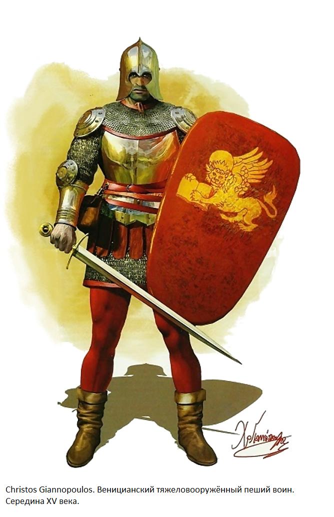 Christos Giannopoulos - Hombre de armas veneciano, siglo XV