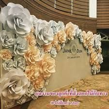 Flowers giant paper image result #giantpaperflowers