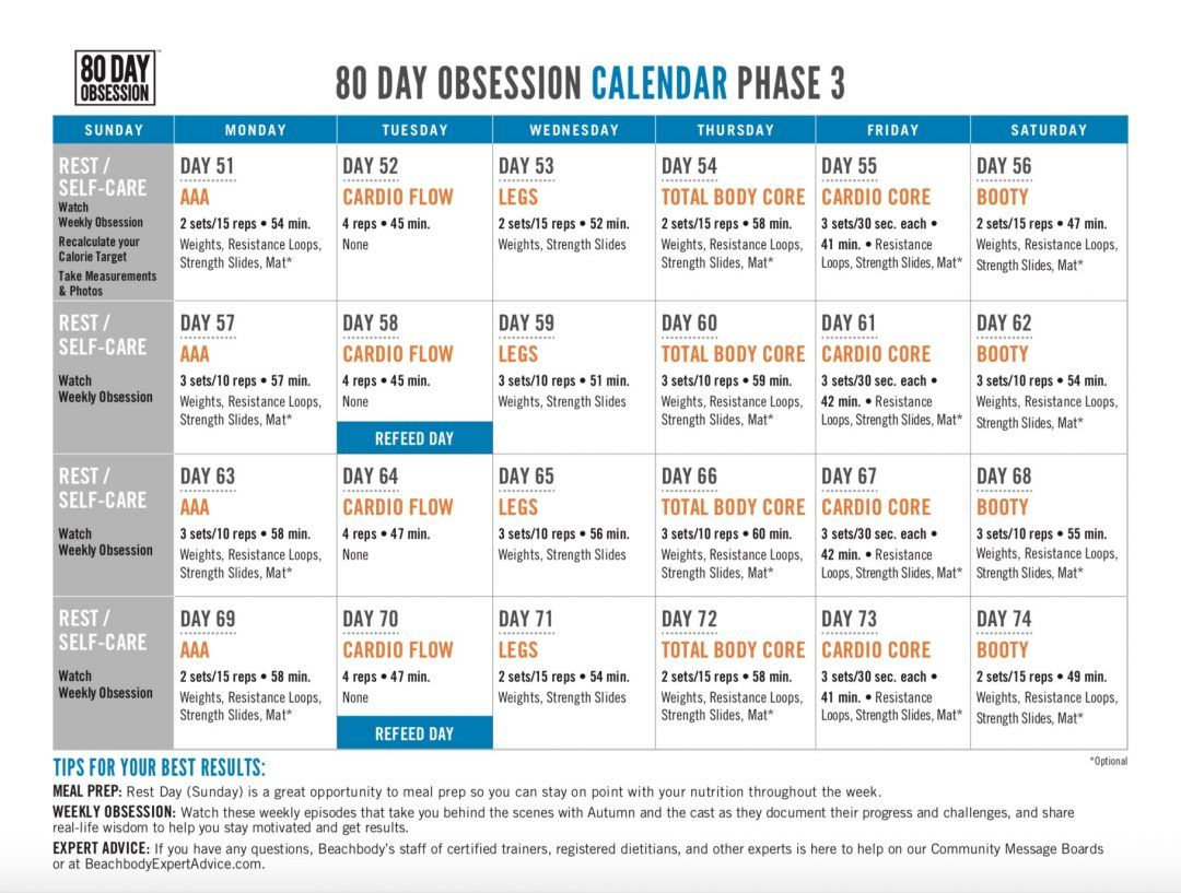 80 Day Obsession Calendar 80 Day Obsession 80 Day