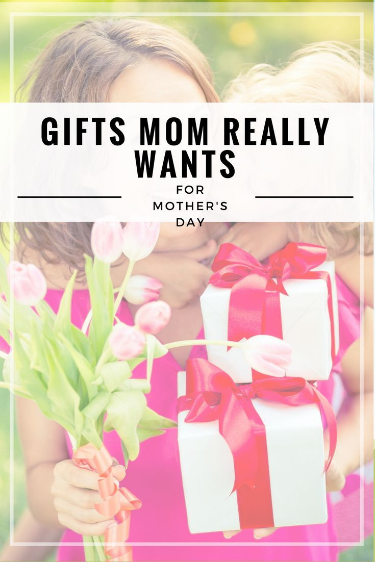 What to give to the mother of the guy