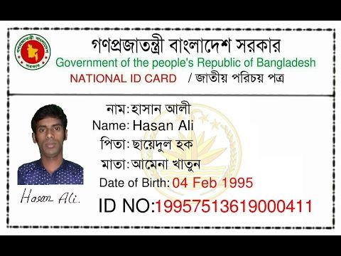 How to make fake Bangladeshi national id card Easily ...