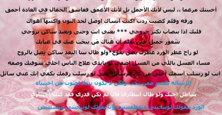 10 رسائل غزل وغرام لحبيبتي Live Lokai Bracelet Lokai Bracelet Lokai