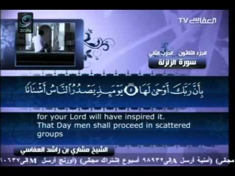 Surah Az Zalzalah With English Translation 99 Mishary Bin Rashid Al Afasy Quran Recitation Youtube Quran