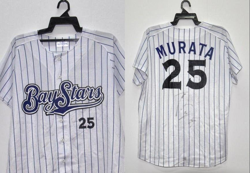 13537c572 Vintage Baystar Murada 25 Players Baseball Jerseys Mens Issue Rare Sport  Shirts  fashion  clothing  shoes  accessories  mensclothing  activewear  (ebay link)
