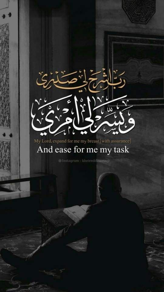 Pin By إم النور On Good Beautiful Quran Quotes Islamic Inspirational Quotes Quran Quotes