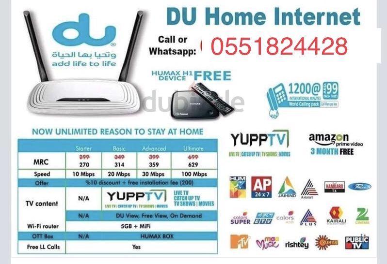 Du Home Internet Wifi Connection Call Whatsapp 0551824428 Internet Call Home Internet Internet Connections