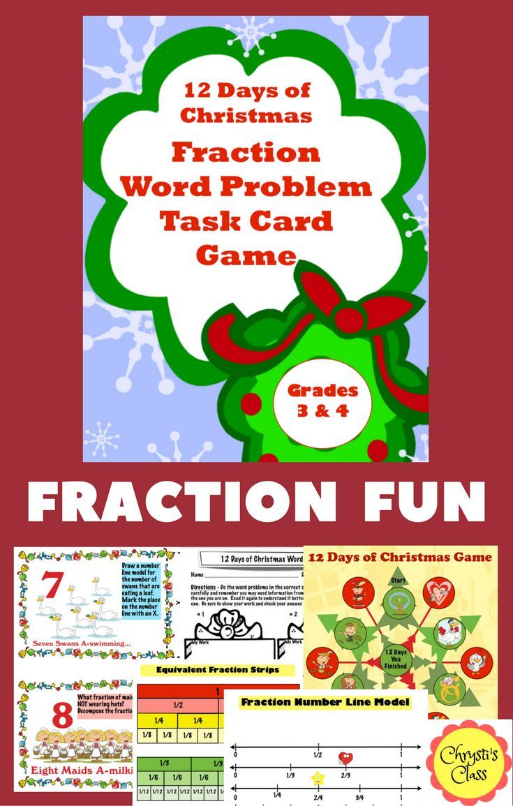 12 Days of Christmas Fraction Word Problems Grades 3 and 4: CCSS ...