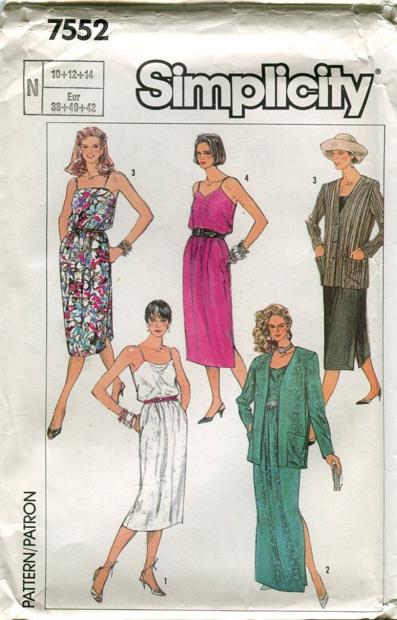 S simplicity sun dress u jacket vintage sewing pattern