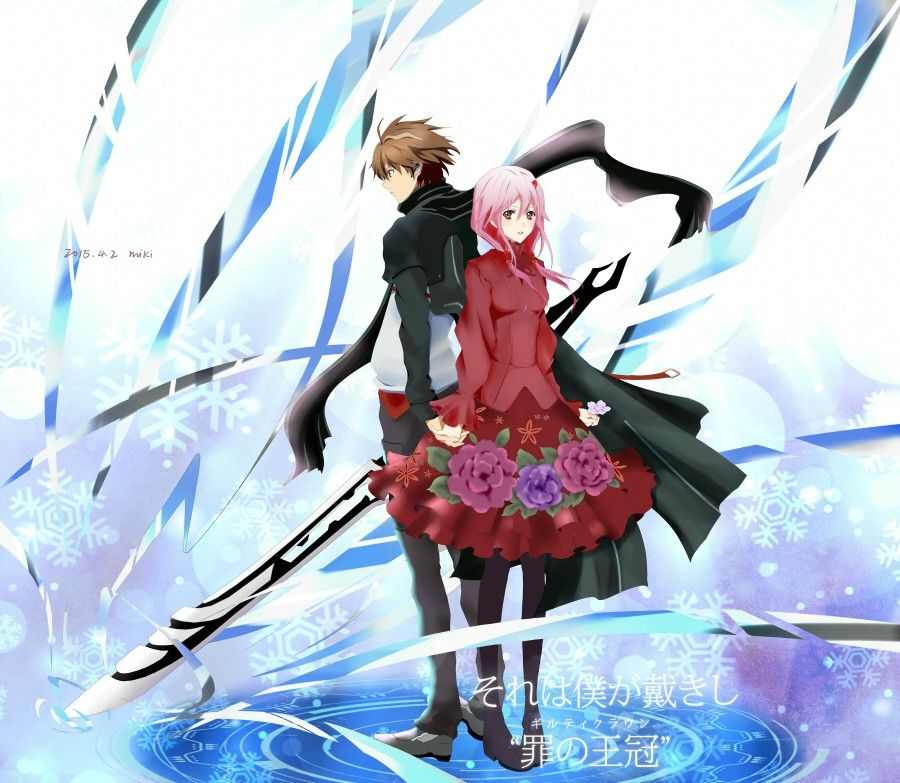 Pin By Futur Mikasa On Guilty Crown