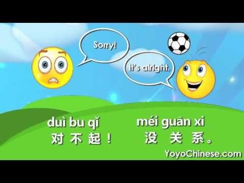 travel chinese mandarin chinese lessons phrases on chinese travel chinese mandarin chinese lessons phrases on chinese greetings youtube m4hsunfo