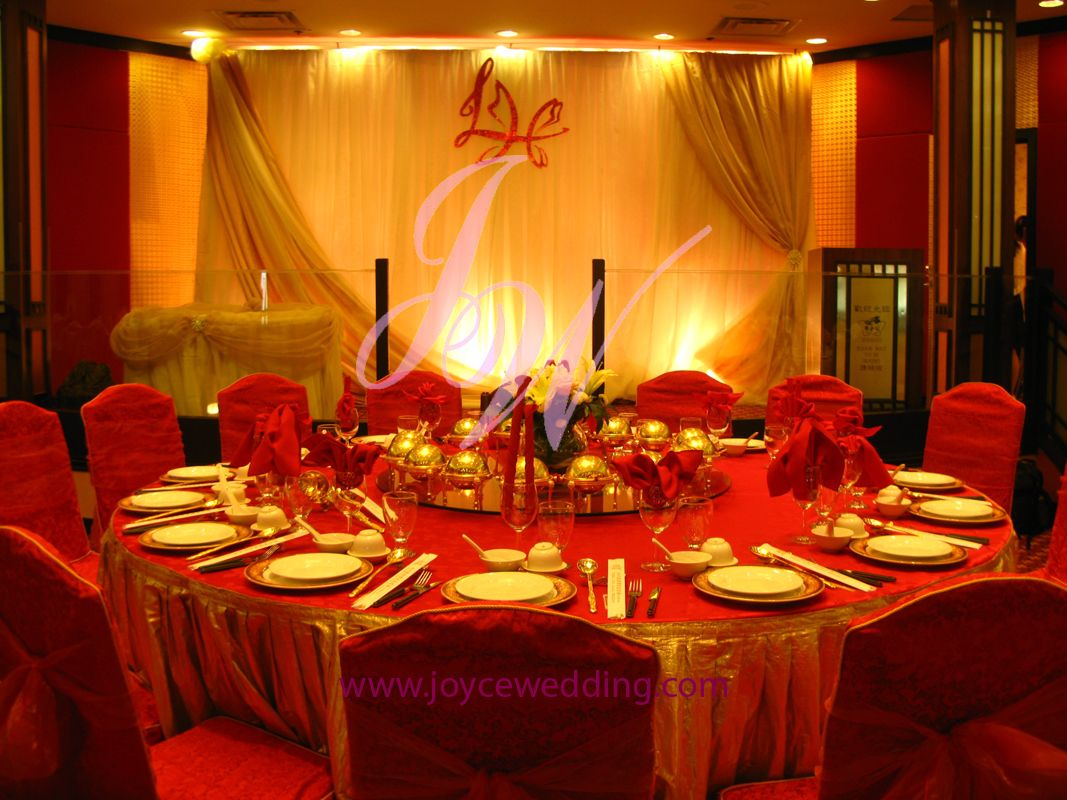 Red And Gold Wedding Decoration