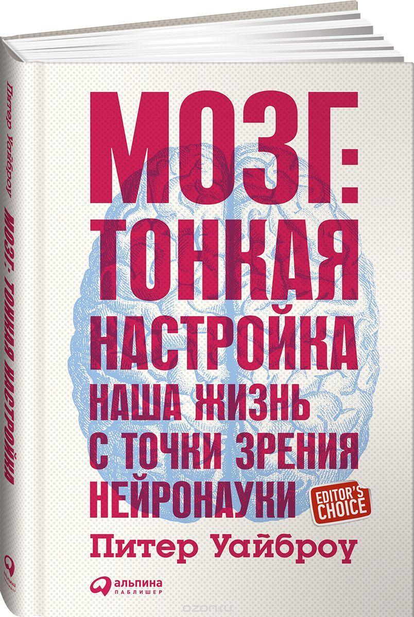 Скачать бесплатно книгу вас ожидает жизнь