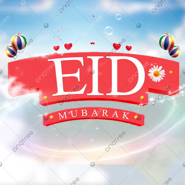 Eid Mubarak Design Eid Mubarak Png Transparent Clipart Image And Psd File For Free Download Eid Mubarak Ramadan Greetings Clip Art