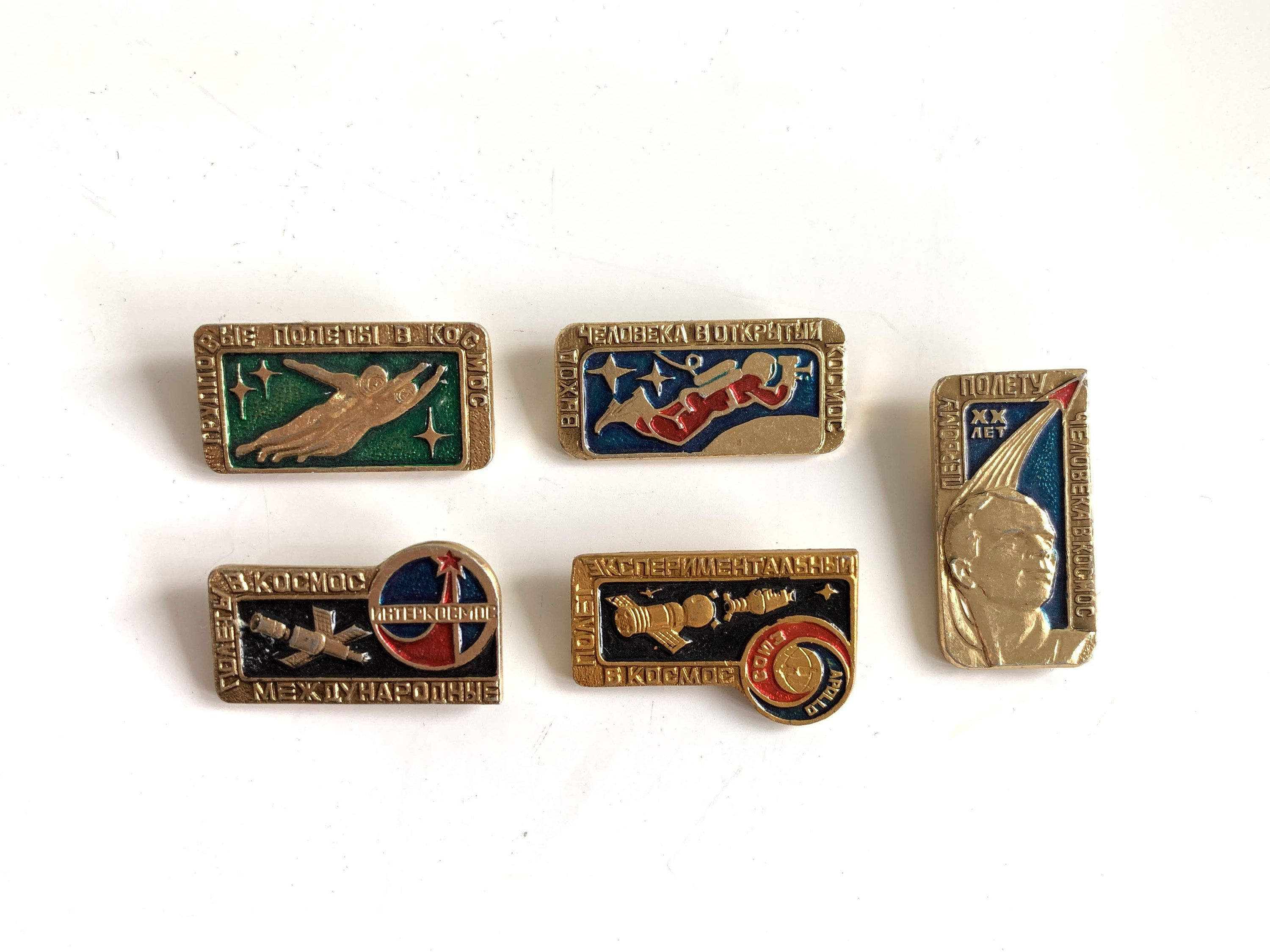 Channel 4  pin badge  1980s