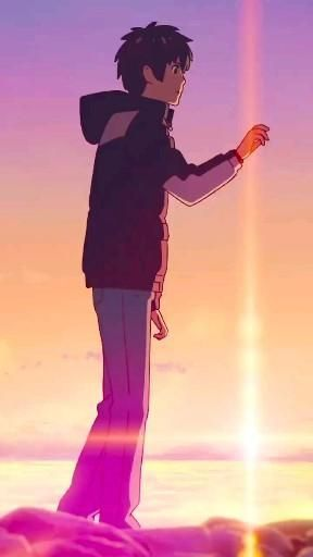(Your Name - Kimi no na wa) - Anime
