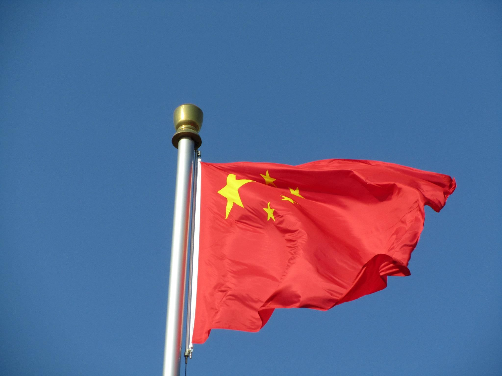 Chinese Flag Flying In Tiananmen Square Beijing China Chinese Flag Ancient Cultures Beijing