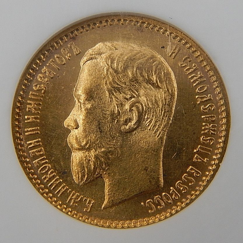 1904 AP Imperial Russia Gold 5 Rouble Graded By Ngc Ms 65 Collectible Coin