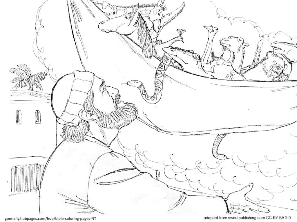 Book Of Acts Coloring Pages