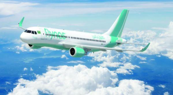 طيران ناس شركة طيران منخفضة التكلفة تقدم رحلات جوية إقتصادية للعديد من الوجهات المحلية والدولية Low Cost Carrier Airline Booking Passenger Planes