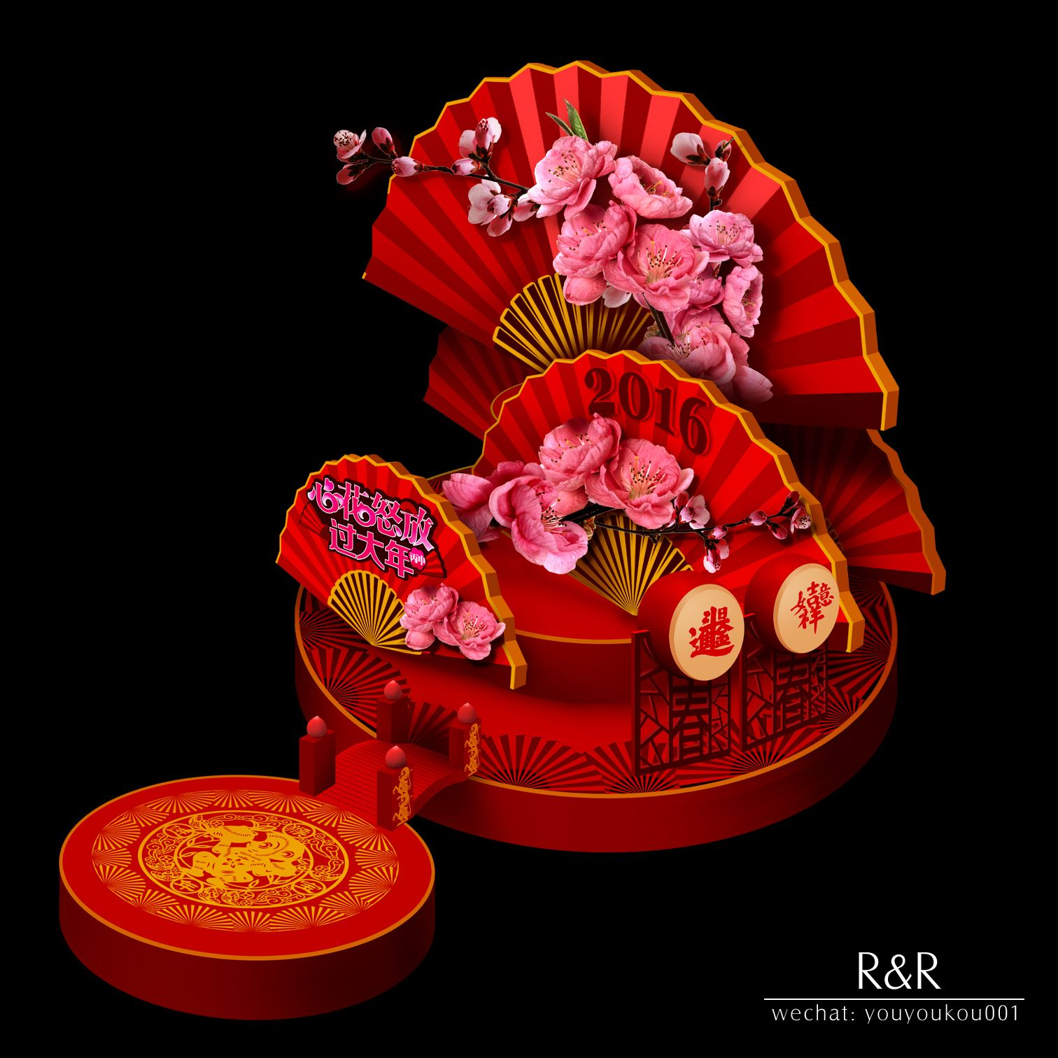 Chinese New Year Exhibition Design