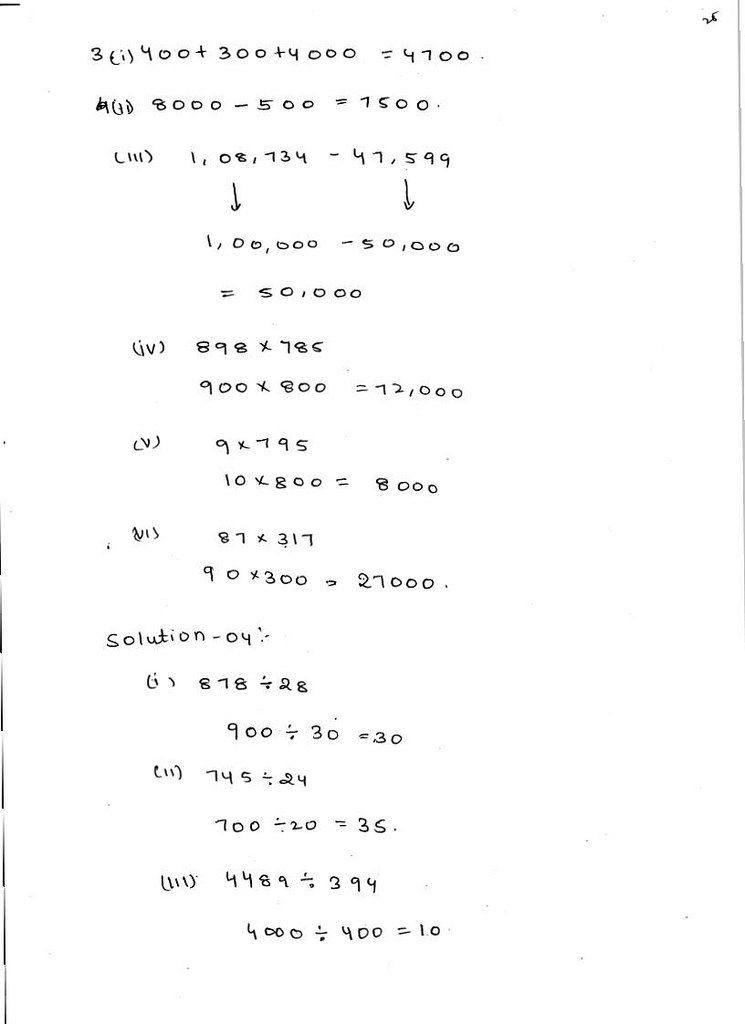 Rd sharma solutions class 6 maths chapter 1 knowing our numbers rd sharma solutions class 6 maths chapter 1 knowing our numbers exercise 15 ncert ncertsolutions cbse cbseclass6 rdsharma mathsrdsharma fandeluxe Choice Image