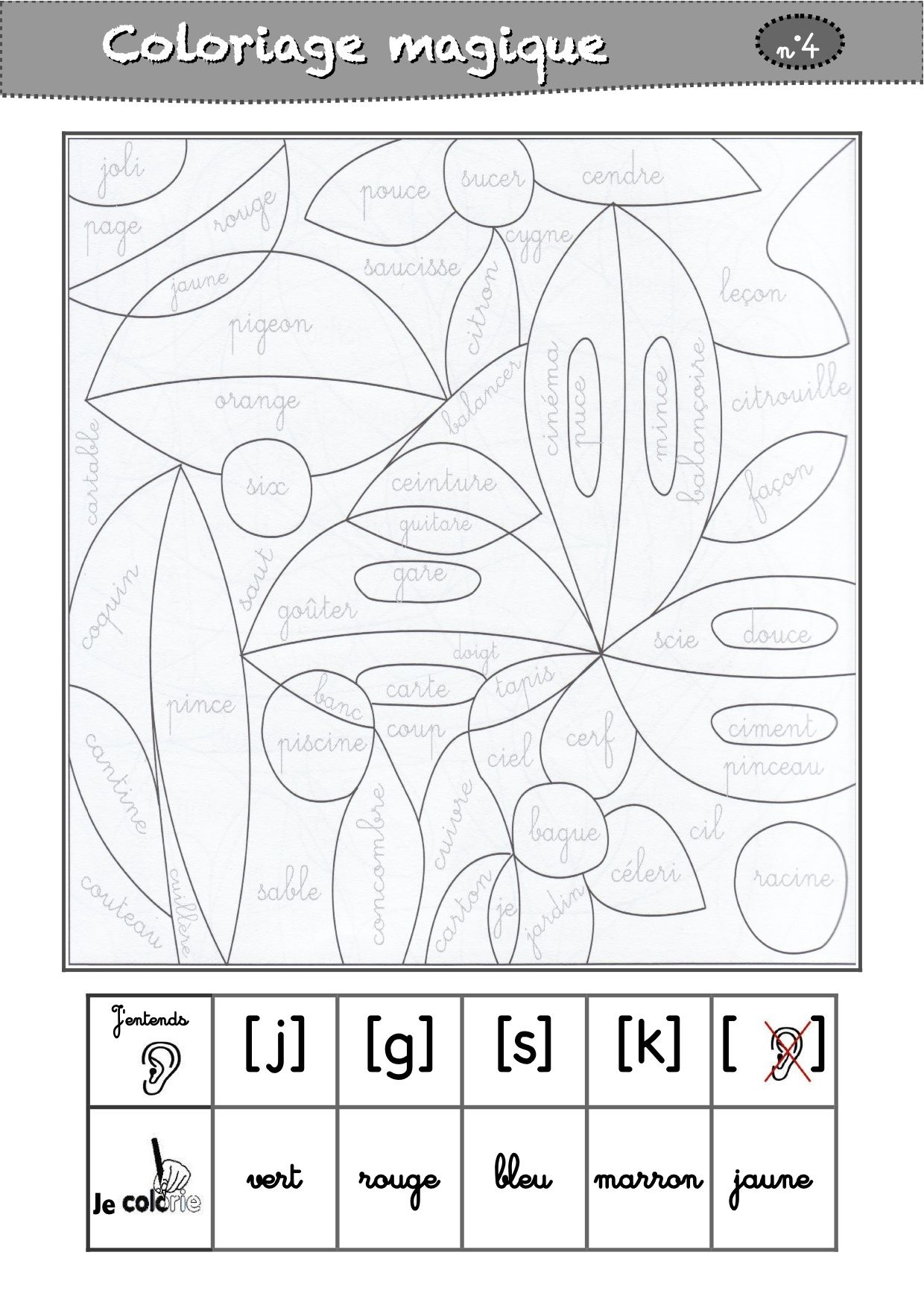 coloriages magiques cp lecture cp phonologie orthographe