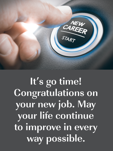 Hit The Start Button Congratulations On New Job Card Birthday Greeting Cards By Davia New Job Card New Job Quotes New Job Congratulations