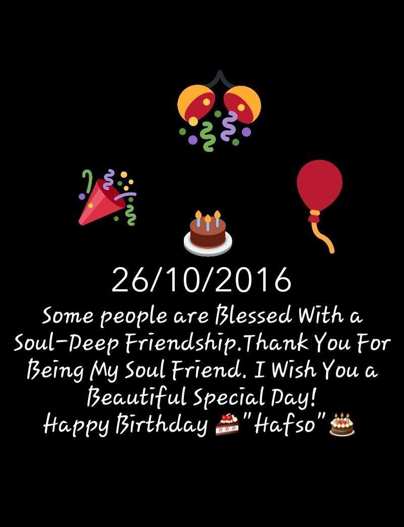 Pin By Huriya On Happy Birthday Wishes Happy Birthday Wishes Quotes Happy Birthday Bestie Quotes Happy Birthday Best Friend Quotes
