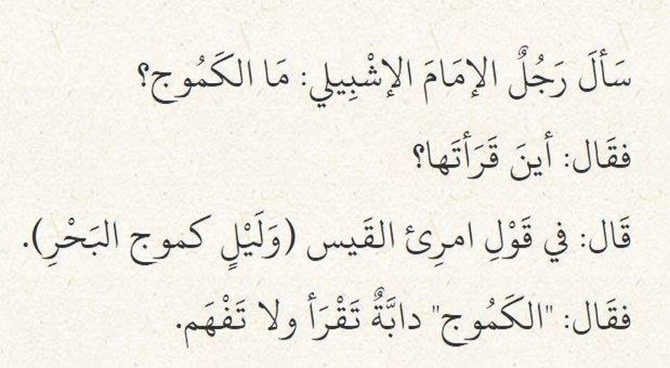Pin By Hasan Zubi On التاسعه مساء Calligraphy Arabic Calligraphy Arabic