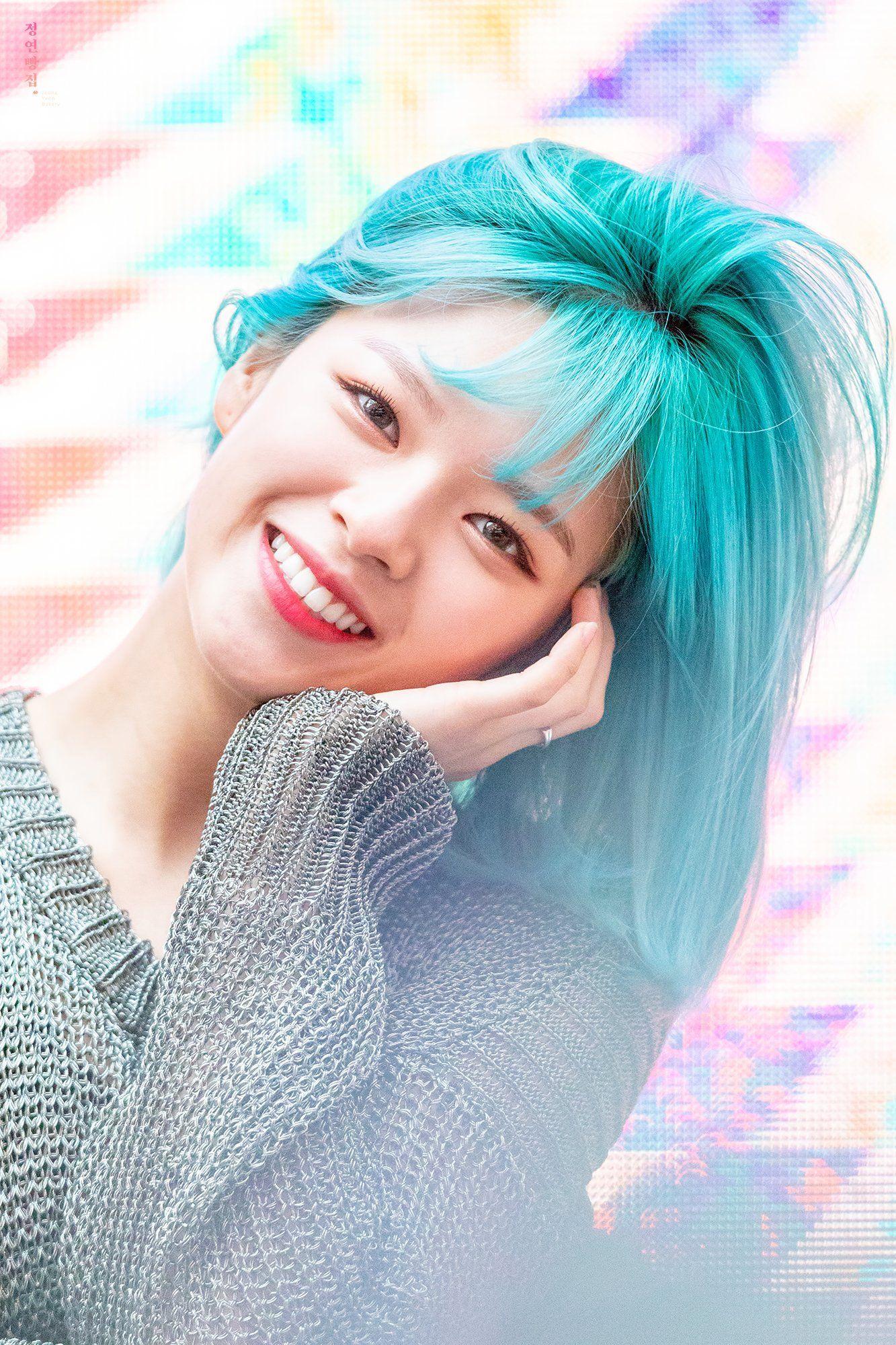 Jeongyeon kpop kdrama bts exo kpoparmy kpop girl