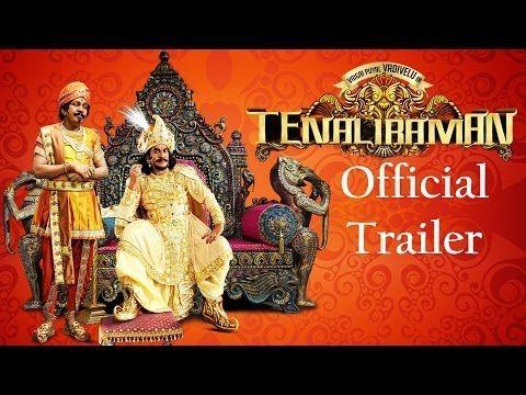 Tenali Raman - Official Theatrical Trailer. Starring Vadivelu and Meenakshi Dixit | #Kollywood #Movies