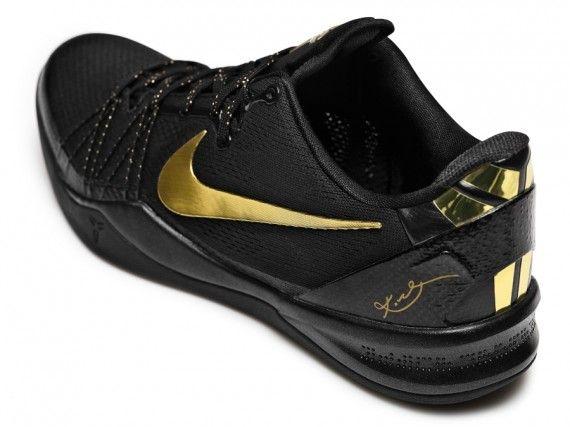 Nike Kobe 8 Elite+ - Black - Metallic