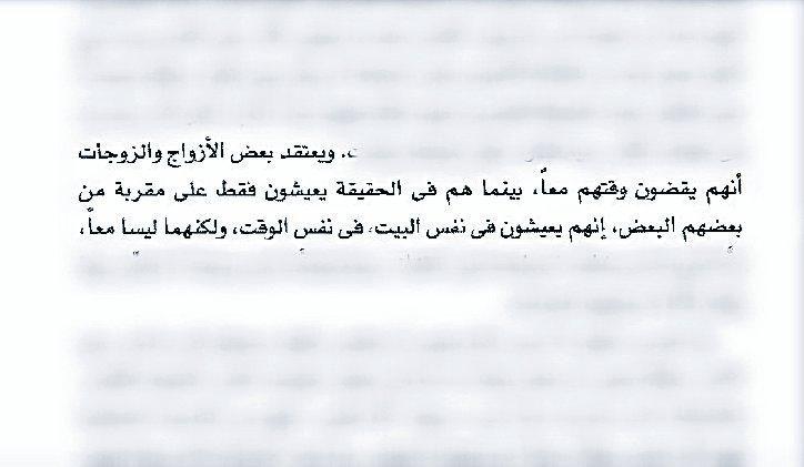 تغريد Taghreed On Twitter Arabic Quotes Words Quotes