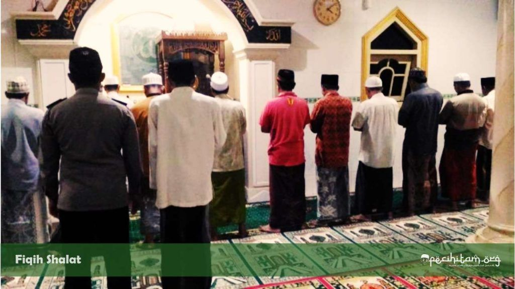 Hukum Mufaraqah Memisahkan Diri Dari Imam Saat Shalat Berjamaah Imam Hukum
