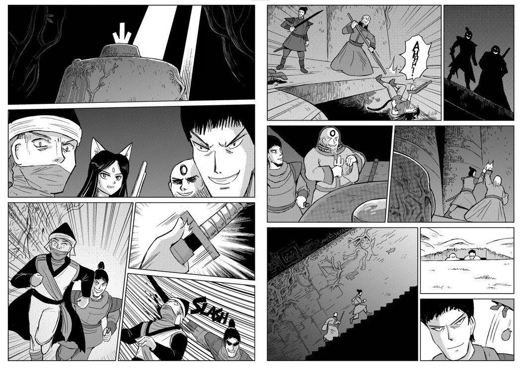This graphic sequence is from a japanese manga series that presents a strong illustration that is