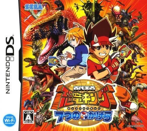 Kodai Ouja Kyouryuu King 7 Tsu No Kakera Dinosaur King Sega