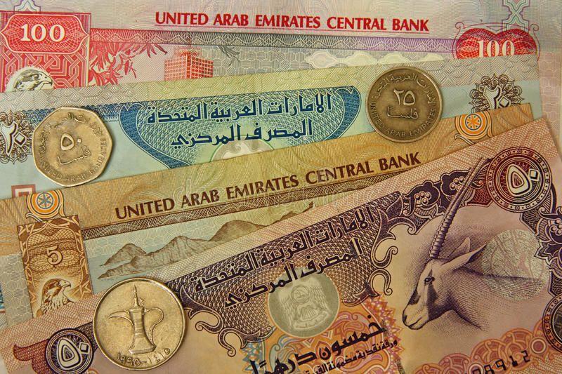 Currency United Arab Emirates Uae