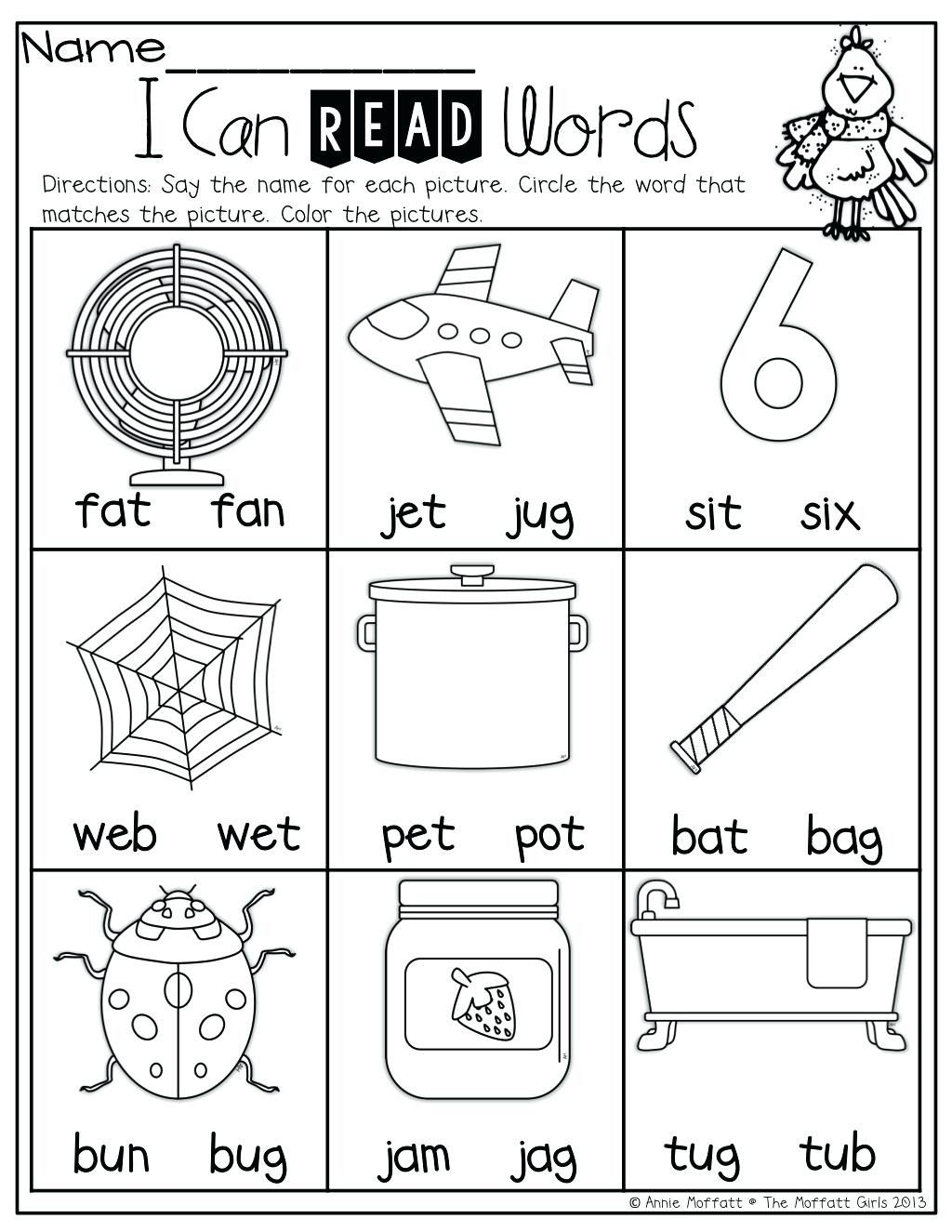 Spelling Worksheets For Kindergarten