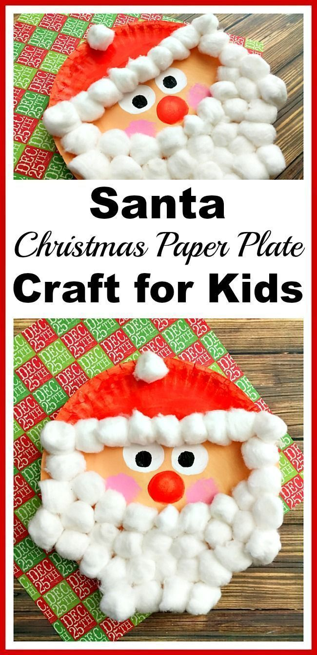 50++ Easy holiday crafts with paper ideas