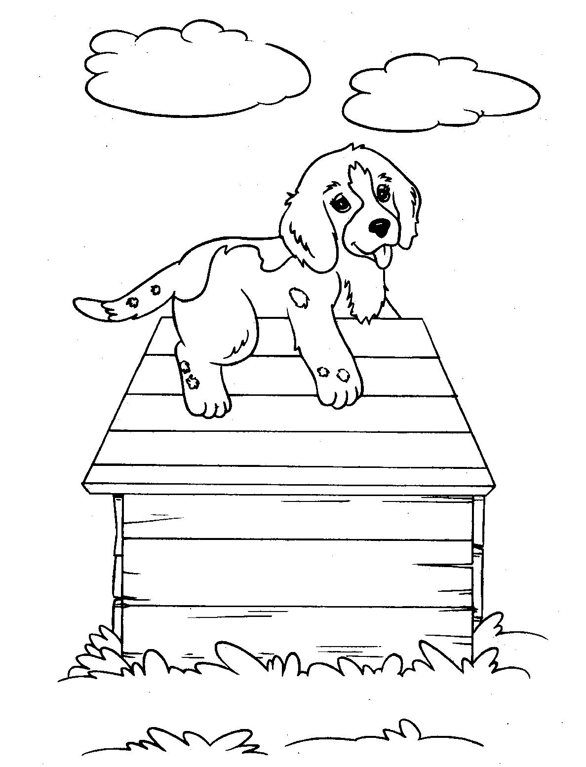 Free Printable Puppies Coloring Pages For Kids Dog Coloring Page