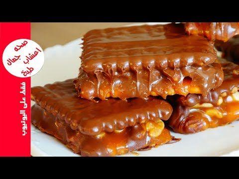 حلى البسكويت تحلية باردة سريعة بدون فرن في 5 دقائق بمكونات بسيطة متوفرة في كل بيت حلويات سهلة Youtube Marie Biscuit Cake Cookout Food Nut Recipes