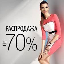 fd16b15cbc2ea Картинки по запросу магазин женской одежды реклама | Веб-дизайн ...