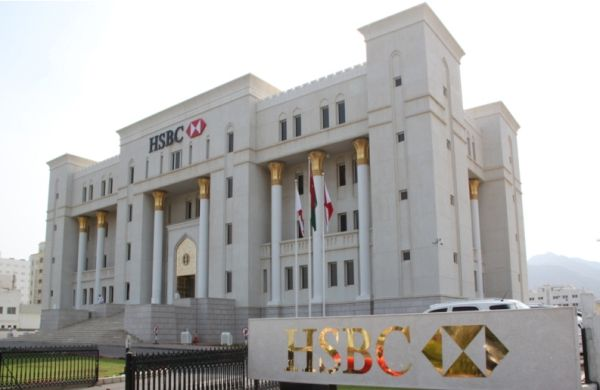Banking Jobs In Dubai And Egypt At Hsbc The globe