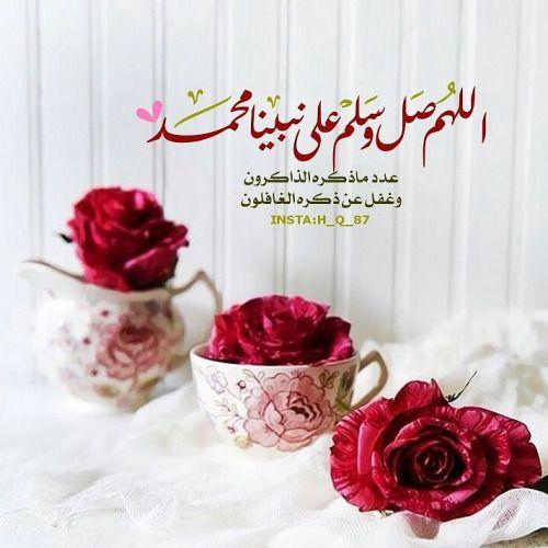 اللهم صل وسلم وبارك على سيدنا محمد وعلى Kalima H Islamic Images Islamic Quotes Wallpaper Islamic Wallpaper