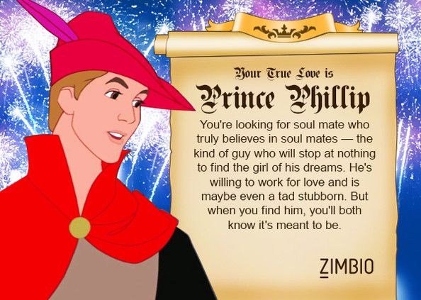 Will find my true love quiz