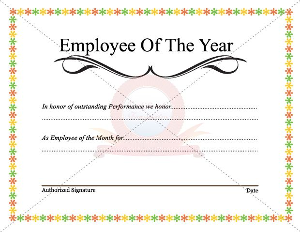 employee of the year certificate free template - employee award employee award certificate templates