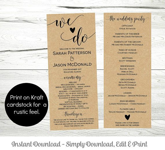 printable wedding program template instant download editable