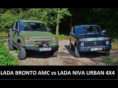 Lada Bronto Amc Vs Lada Niva Urban 4x4 Amc Youtube